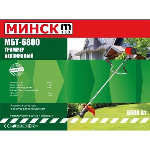 Бензокоса Минск МБТ-6800 (2 ножа, 1 катушка)