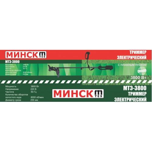 Электрокоса Минск МТЭ-3800