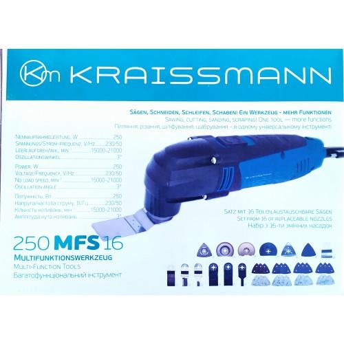 Реноватор Kraissmann MFS 250-16