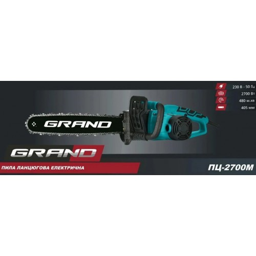 Электропила Grand ПЦ-2700M