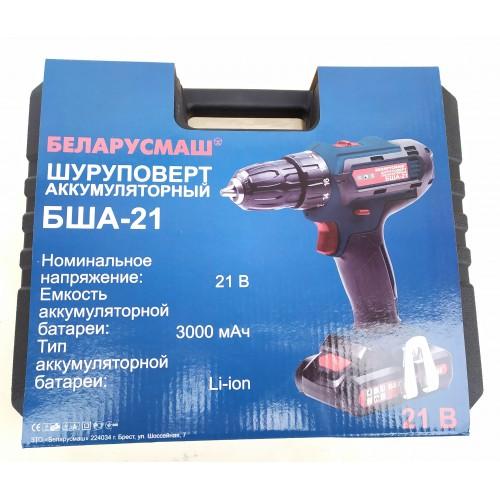 Шуруповерт аккумуляторныйБеларусмаш БША-21
