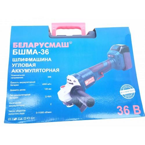 Аккумуляторная болгарка Беларусмаш БШМА-36