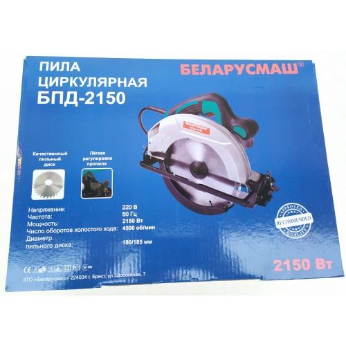 Пила дисковая Беларусмаш БПД-2150/185