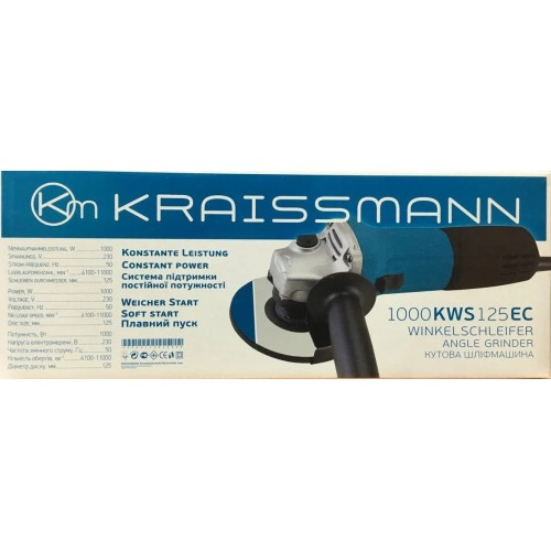 Болгарка Kraissmann KWS 1000 KWS 125EC