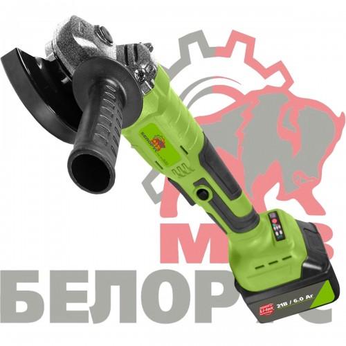 Аккумуляторная болгарка МТЗ Белорус МШУ 125/21