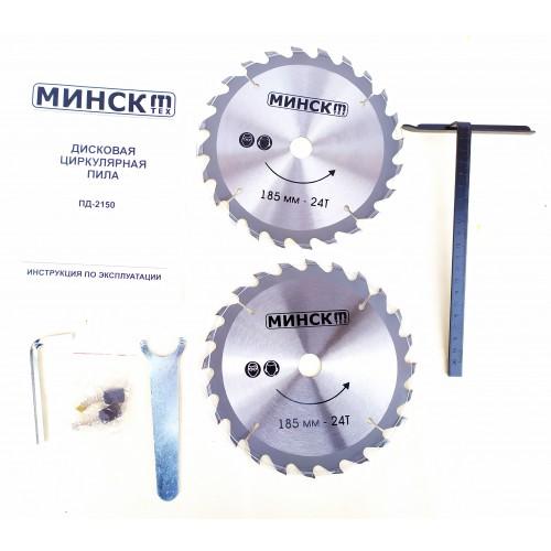 Пила дисковая Минск МПД-2150/185