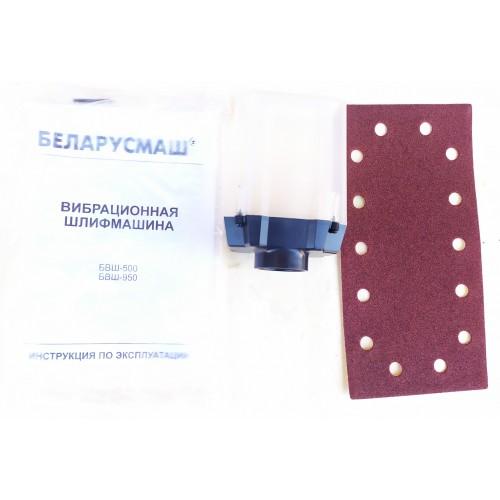 Шлифмашина вибрационная Беларусмаш БВШ-950