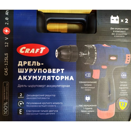 Шуруповерт аккумуляторный Craft CAS-12SLS
