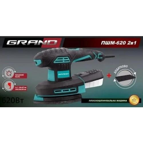 Вибрационная шлифмашина Grand ПШМ-620