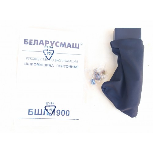Шлифмашина ленточная Беларусмаш БШЛ-1900