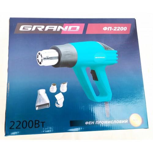 Фен Grand ФП-2200