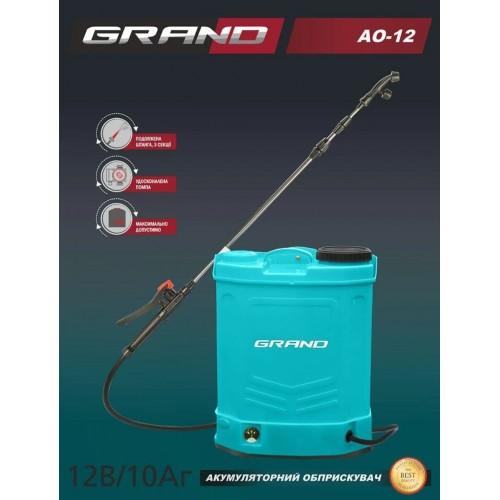 Опрыскиватель аккумуляторный Grand АО-12