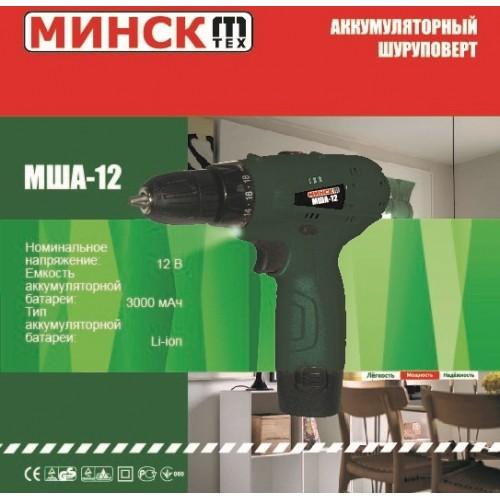 Шуруповерт аккумуляторный Минск МША-12