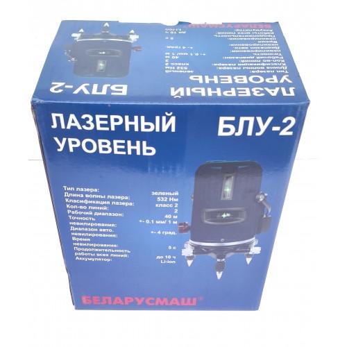 Лазерный уровень Беларусмаш БЛУ-2 зеленый луч