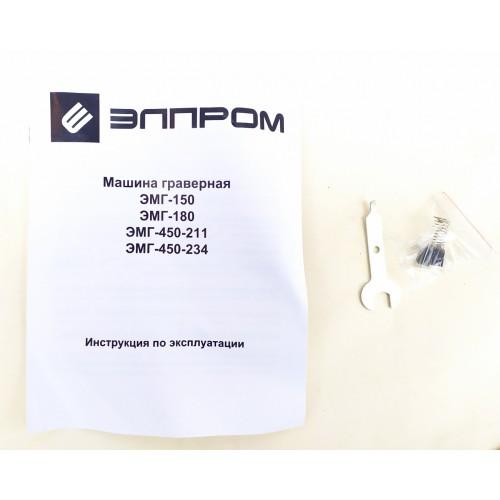 Гравер Элпром ЭМГ-180