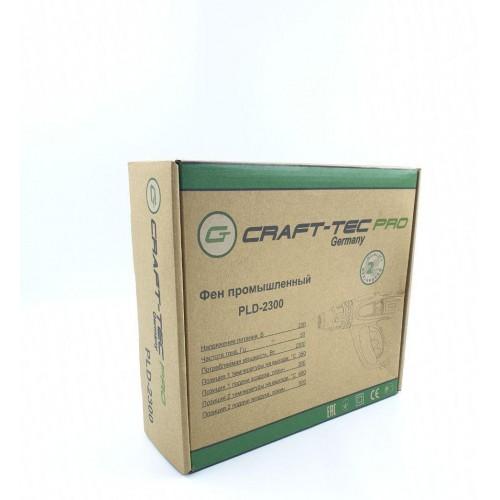 Фен Craft-Tec PLD-2300