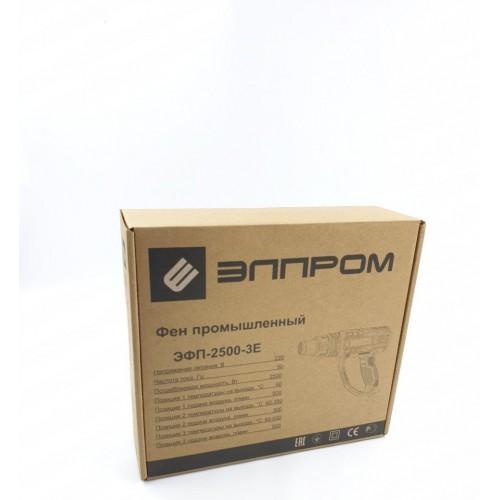 Фен Элпром ЭФП-2500-3Е