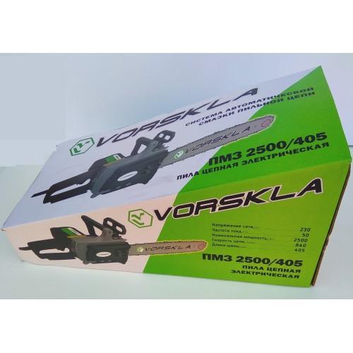 Электропила Vorskla ПМЗ 405/2500