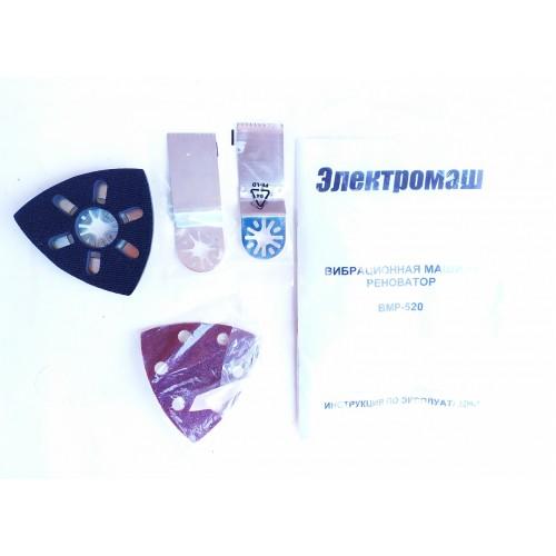 Реноватор Электромаш ВМР-520
