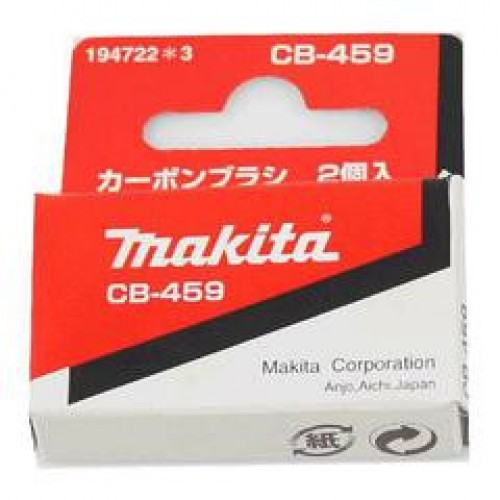 Щетки графитовые Makita СВ-459