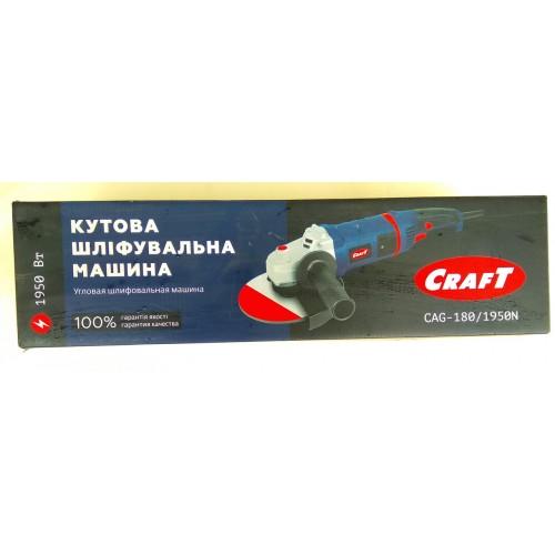 Болгарка Craft CAG 180/1950