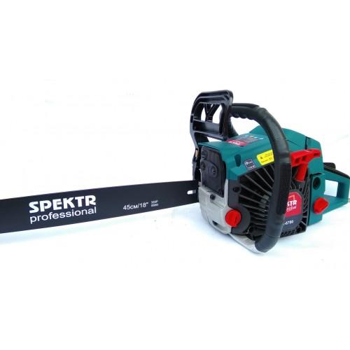 Бензопила Spektr SCS-6700 (2 шины, 2 цепи)