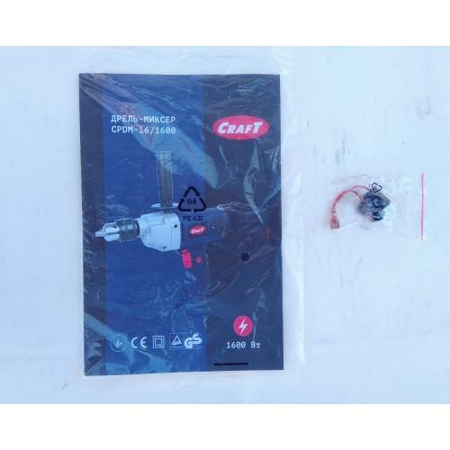 Дрель-миксер Craft CPDМ 16/1600