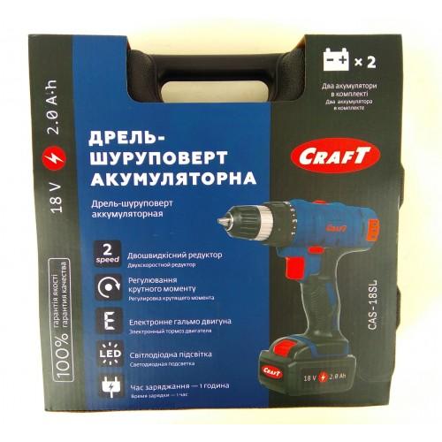 Шуруповерт аккумуляторный Craft CAS-18SL