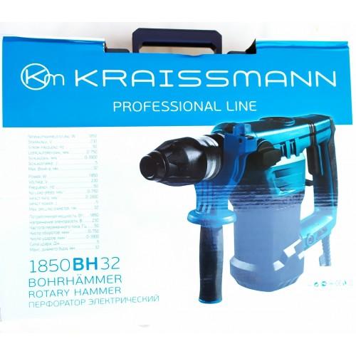 Перфоратор Kraissmann 1850 BH 32