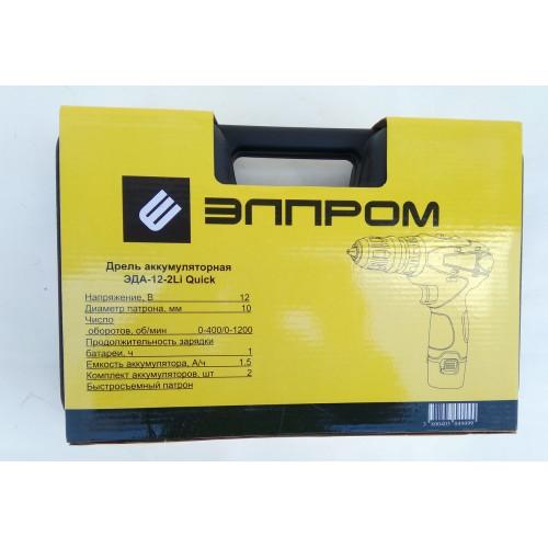 Шуруповерт аккумуляторный Элпром ЭДА-12-2Li Quick Сьемный патрон